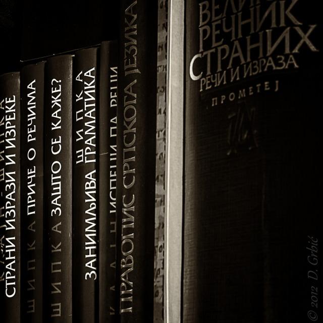 Jedna na dan, 20. decembar 2012: Pravopisno džangrizalo slika delić svoje biblioteke...