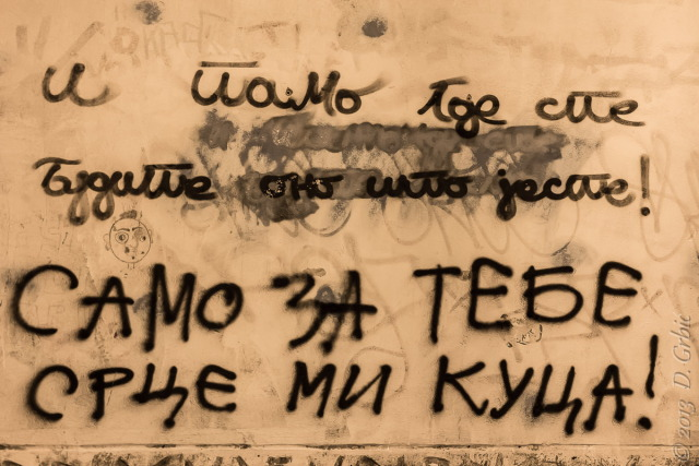 Jedna na dan (3-102), 10. oktobar 2013: Grafit