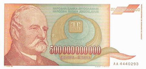 Pet stotina milijardi. Niko se više ne seća šta se ovom novčanicom moglo, a imali smo ih po dvadesetak komada u džepu.