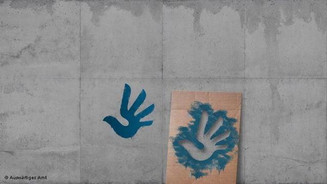 Preuzeto sa sajta www.dw-world.de bez ičije dozvole...