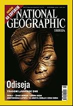 National Geographic Srbija #1 - novembar 2006.