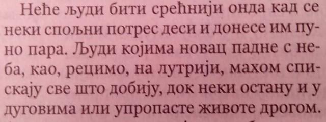 Omiljeni režiser Suštine Pasijansa piše za Politiku. Baboviću, koliko puta treba da ti kažem: ne kaže se Malagurski, nego Tarkovski, prim. gr.
