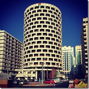 Al Ibrahimi, pogled na celu zgradu