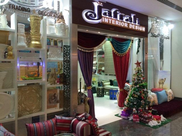 Jafrah