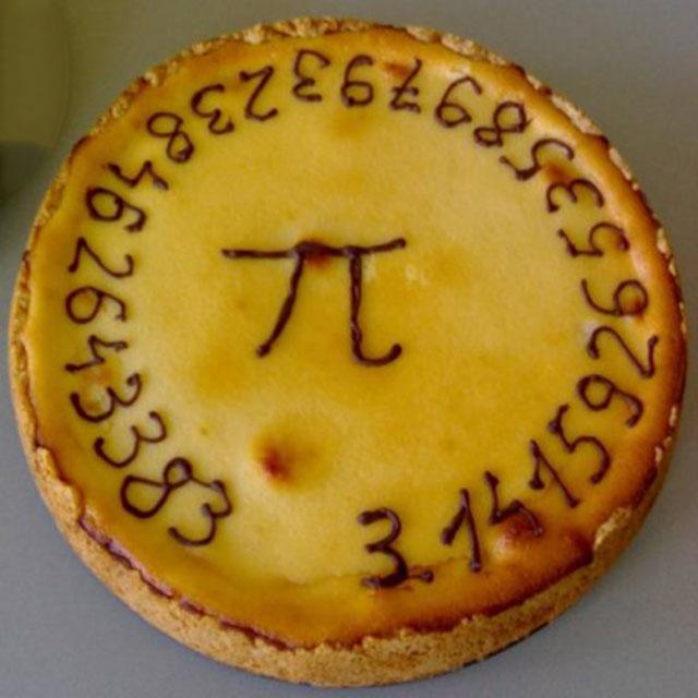 π-tica, u bukvalnom smislu te reči