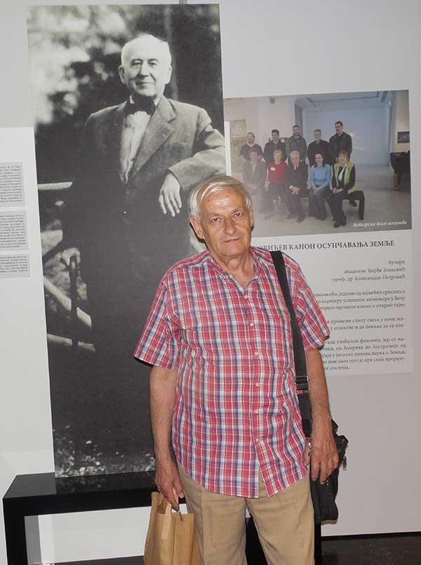 Milutin Milanković na ramenima divova