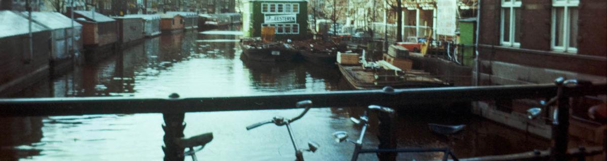 Насумица 1976.2